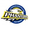 Logo Antwerp Phantoms